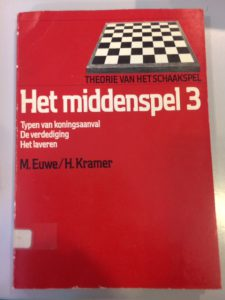 """""""The Middlegame 3"""" by Max Euwe and H.Kramer"""